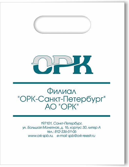 ОРК_ПВД